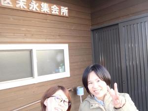 20150323_20_38_51